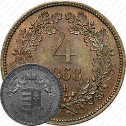 4 крейцераr 1868