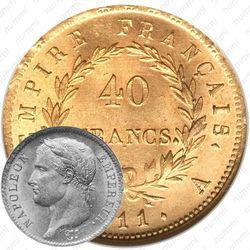 40 франков 1811