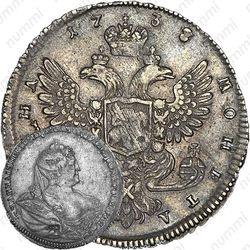 полтина 1738, московский тип