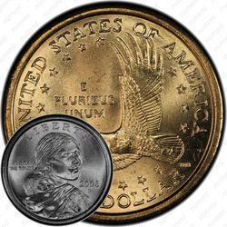 1 доллар 2003, Сакагавея