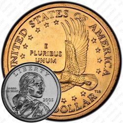 1 доллар 2005, Сакагавея