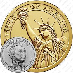 1 доллар 2008, Джеймс Монро