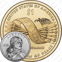 1 доллар 2010, Сакагавея
