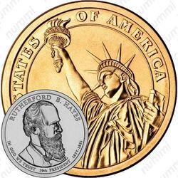 1 доллар 2011, Ратерфорд Хейз
