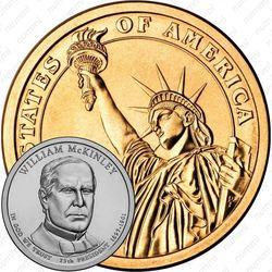 1 доллар 2013, Уильям Мак-Кинли