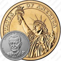 1 доллар 2015, Линдон Бэйнс Джонсон