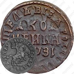 1 копейка 1717, МД