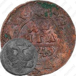 денга 1749