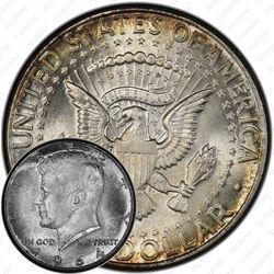 50 центов 1964