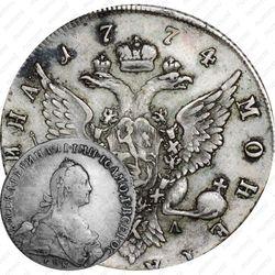 полтина 1774, СПБ-TI-ФЛ