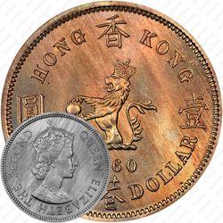 1 доллар 1960