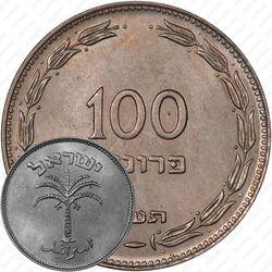 100 прут 1949