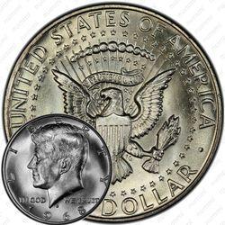 50 центов 1968