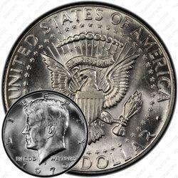 50 центов 1970