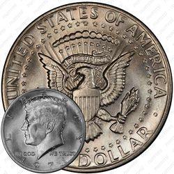 50 центов 1971
