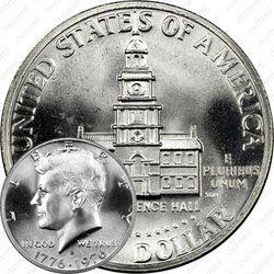 50 центов 1976, Индепенденс-холл, серебро