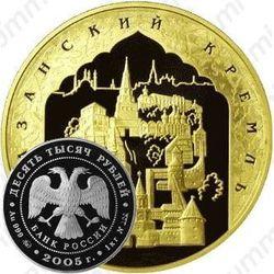 10000 рублей 2005, кремль