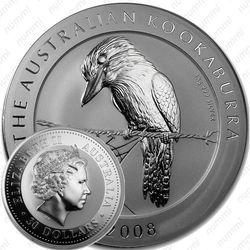 30 долларов 2008, кукабарра