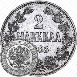 2 марки 1865, S