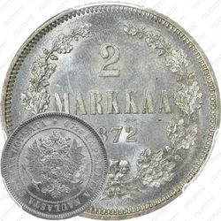 2 марки 1872, S