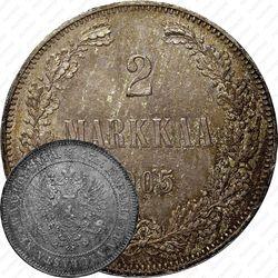 2 марки 1905, L