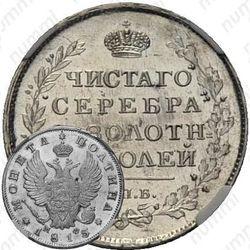 полтина 1815, СПБ-МФ