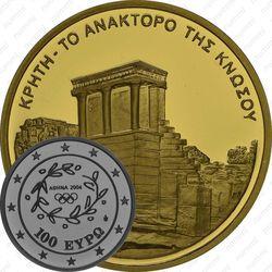 100 евро 2003, Олимпиада в Афинах (Кносский дворец)