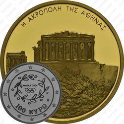 100 евро 2004, Олимпиада в Афинах