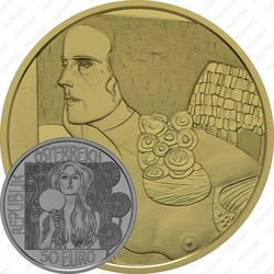 50 евро 2014, Юдифь II