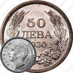 50 левов 1930, BP