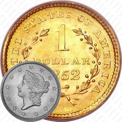 1 доллар 1852, голова Свободы