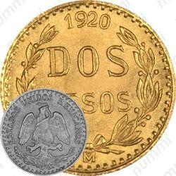 2 песо 1920