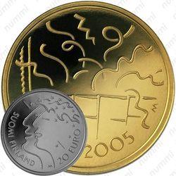 20 евро 2005, ЧМ по лёгкой атлетике