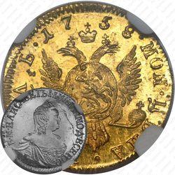 1 рубль 1758