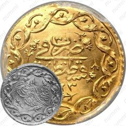 седид махмуди 1837