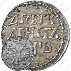 10 денег 1702