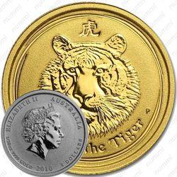 5 долларов 2010, год тигра