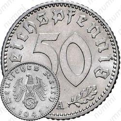 50 рейхспфеннигов 1941