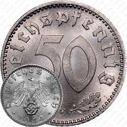 50 рейхспфеннигов 1944