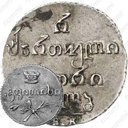 полуабаз 1832, ВК