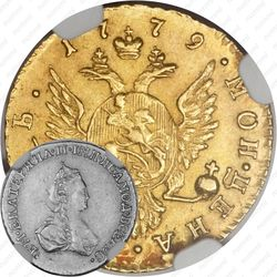 1 рубль 1779