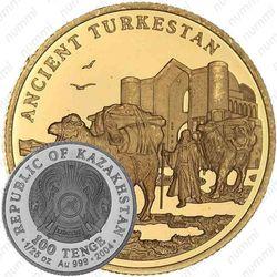 100 тенге 2004, древний Туркестан