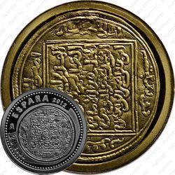 20 евро 2012, динар Альмохадов