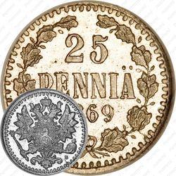 25 пенни 1869, S