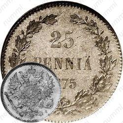 25 пенни 1875, S