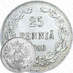 25 пенни 1916, S