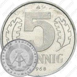 5 пфеннигов 1968, A