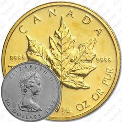 10 долларов 1986, кленовый лист