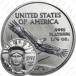 25 долларов 1997, американский орёл