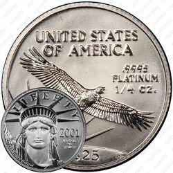 25 долларов 2001, американский орёл (платина)